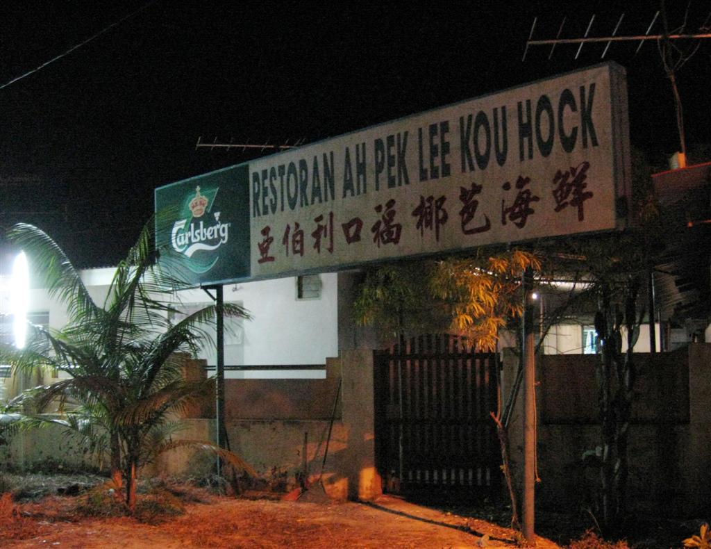 图源:youleyan.blogspot.com