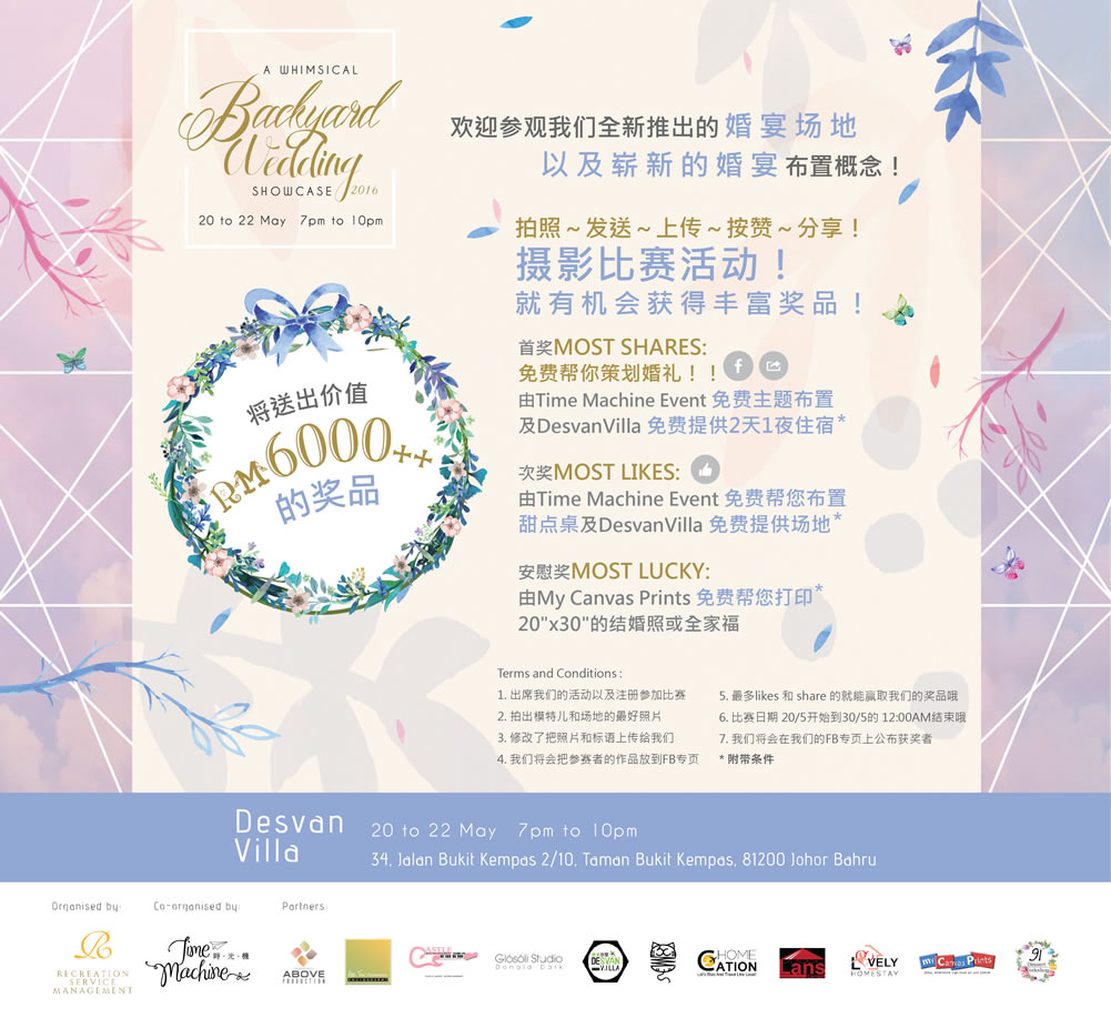 A Whimsical Wedding Showcase 2016 Poster 2-01