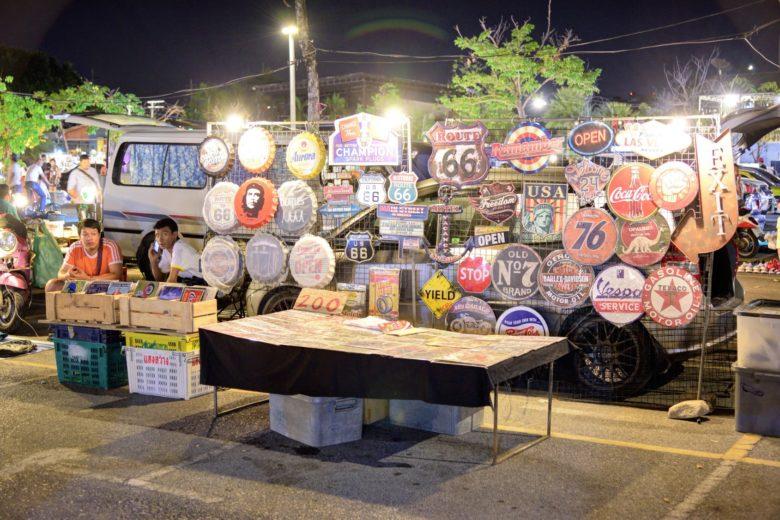 JJ Green Vintage Night Market (2)