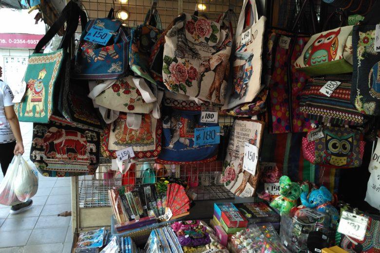 Pratunam Market (1)