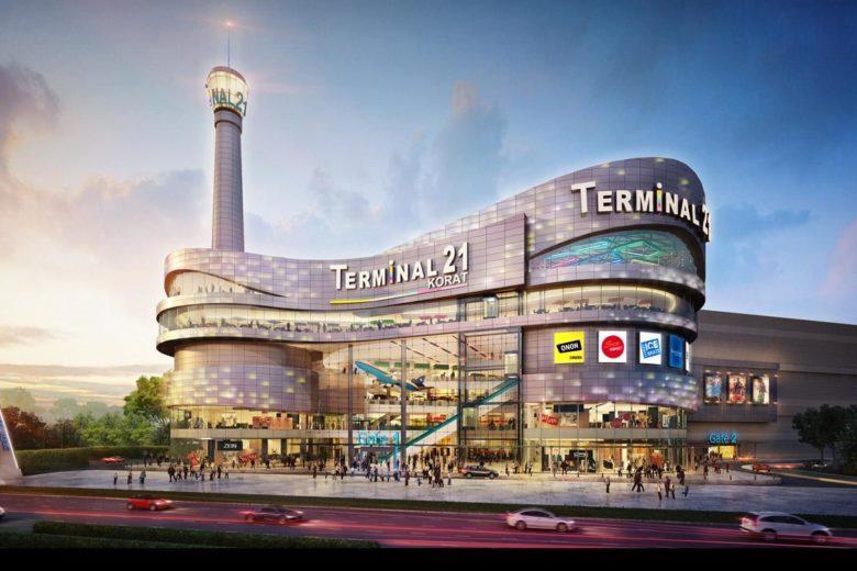terminal (4)
