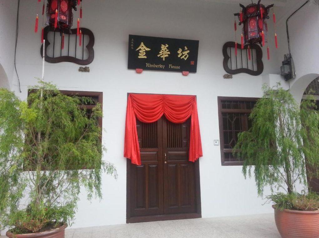 Kimberley House (5)